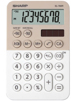 Calculator de buzunar