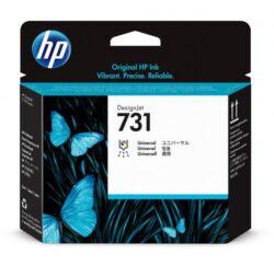 CAP IMPRIMARE NR.731 P2V27A ORIGINAL HP DESIGNJET T1700