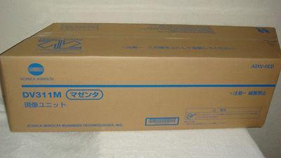 DEVELOPER MAGENTA DV-311M A0XV0ED 120K ORIGINAL KONICA MINOLTA BIZHUB C220