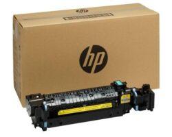 HP MAINTENANCE KIT P1B92A 220V ORIGINAL