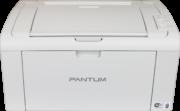 Imprimanta PANTUM P2509