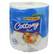 COTTONY SOFT PROSOP BUCATARIE 2STR